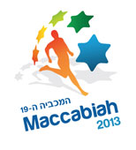 Pix from the Maccabiah