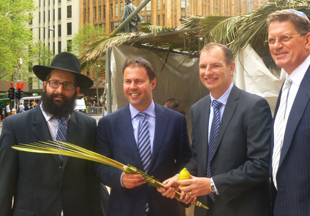 Rabbi Chaim Herzog, Josh Frydenberg, David Southwick and Ted Baillieu